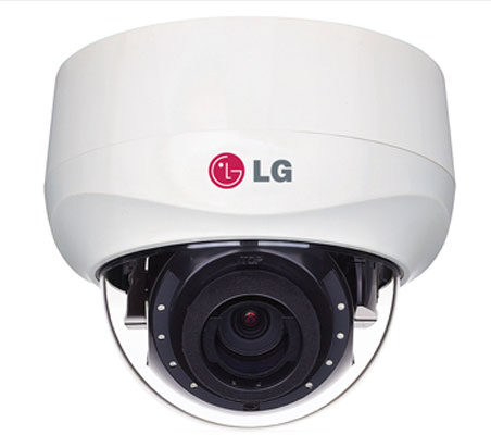 LG cctv camera installation in dubai